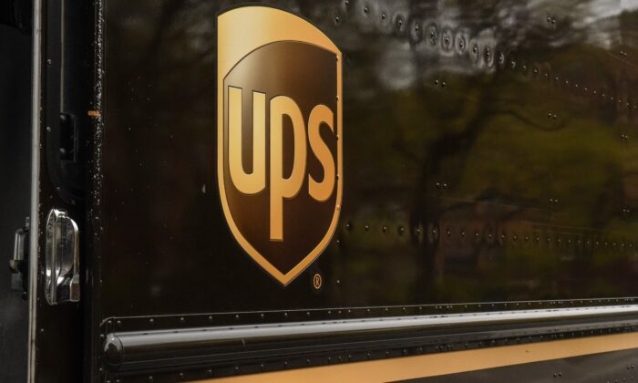 A UPS logo in New York City on April 29, 2020. (Stephanie Keith/Getty Images)
