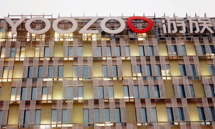 The Yoozoo logo is displayed at the Yoozoo group headquarters in Shanghai, China, on Dec. 8, 2020. (Chinatopix via AP)