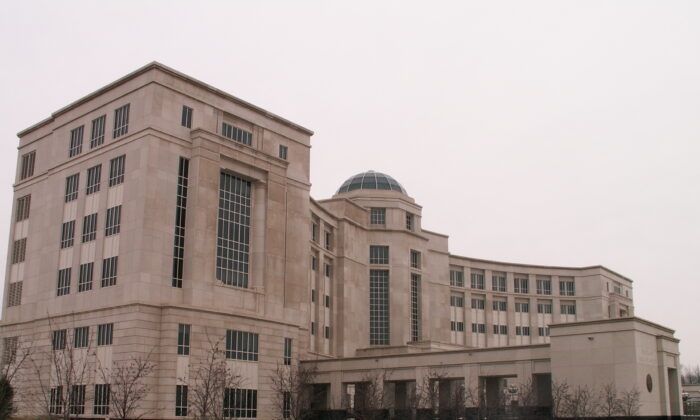 The state of Michigan's Hall of Justice, home of the Michigan State Supreme Court, in Lansing, Mich. on June 25, 2005. (Phillip Hofmeister/CC BY-SA 3.0)