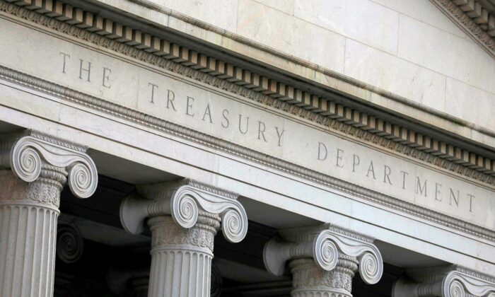 The U.S. Department of the Treasury is seen in Washington on Aug. 30, 2020. (Andrew Kelly/Reuters)