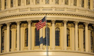 Highlights From House Rules Committee Hearing