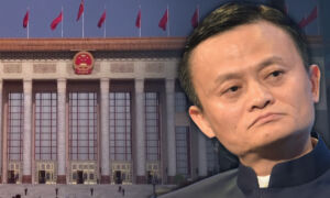 Ant Group Subjected to CCP's Financial Regulation