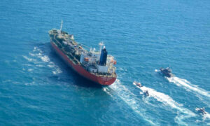 Iran Denies Holding South Korean Ship Hostage in Exchange for Frozen Funds