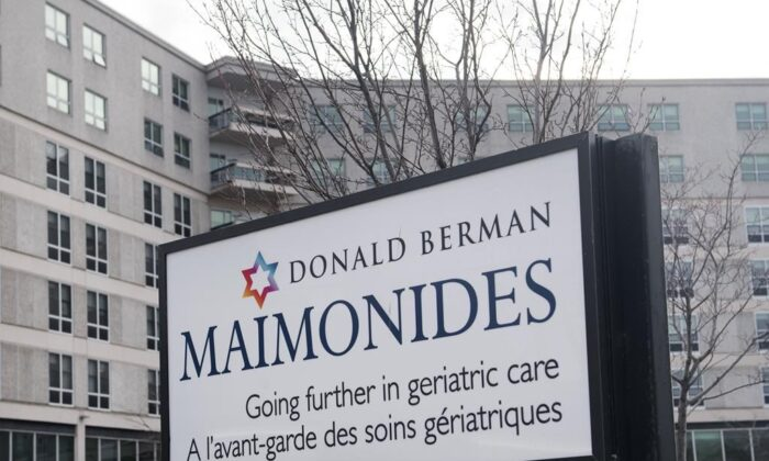 Maimonides Geriatric Centre is shown in Montreal, November 29, 2020, as the COVID-19 pandemic continues in Canada and around the world. (The Canadian Press/Graham Hughes)
