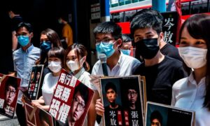 International Lawmakers Condemn Arrest of Over 50 Hong Kong Dissidents
