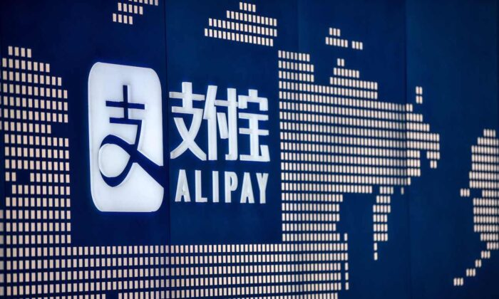 A close-up view of an Alipay logo in the Shanghai office building of Ant Group in Shanghai in a file photo. (Hector Retamal/AFP via Getty Images)