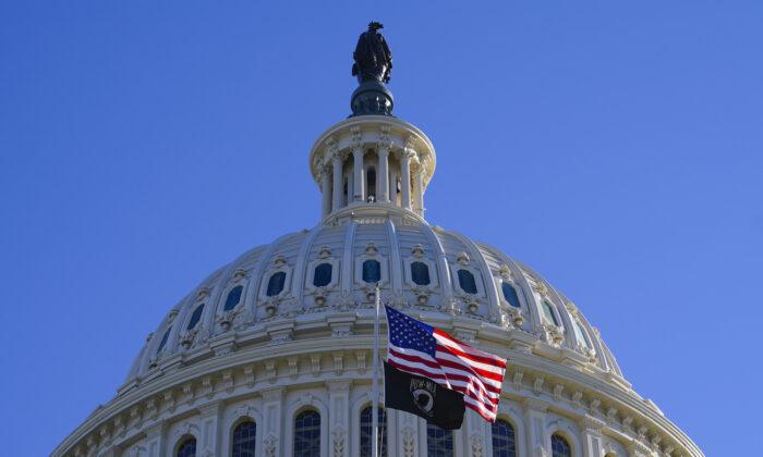 The U.S. Capitol as seen in Washington on Dec. 29, 2020. (Pablo Martinez Monsivais/AP Photo)