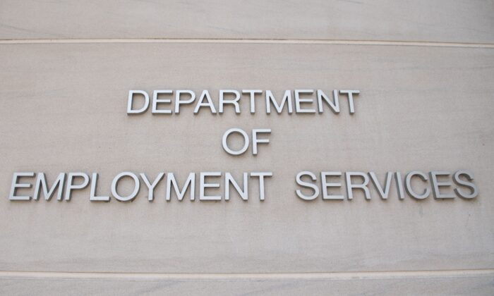 The DC Department of Employment Services, which handles unemployment claims for DC residents, is seen in Washington, DC, July 16, 2020. (Saul Loeb/AFP via Getty Images)