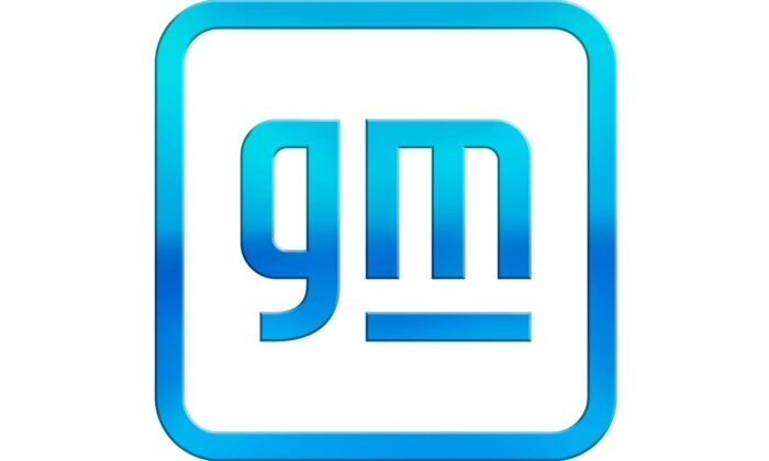 Photo of the new GM logo announced on Jan. 8, 2021. (GM/Handout via Reuters)