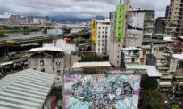 Buildings Shake as Deep Quake Hits Taiwan, but No Damage Reported