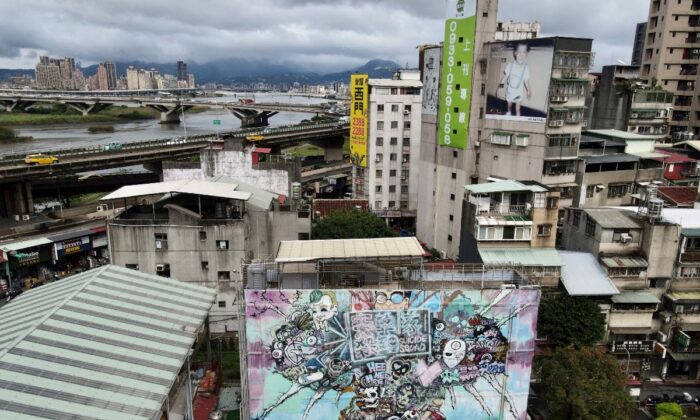 An aerial view shows a graffiti building at the Taipei Cinema Park on Dec. 10, 2020. (Sam Yeh/AFP via Getty Images)