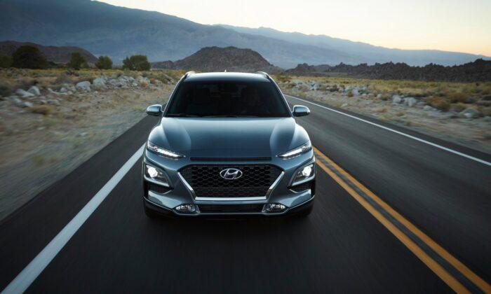 2021 Hyundai Kona. (Courtesy of Hyundai)