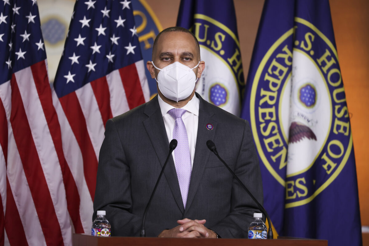 Top House Democrat: Resolution Will Be Introduced to ...