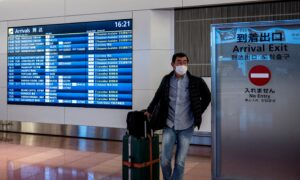 Japan Finds New CCP Virus Strain in Travelers From Brazil