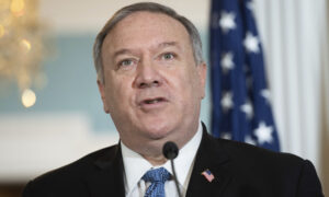 LIVE: Secretary of State Pompeo Delivers Remarks at VOA