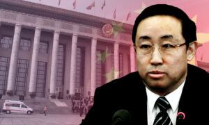 China Insider: Former Chinese Minister Reported in 29 Countries for Human Rights Abuse