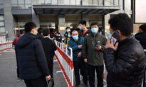 Beijing Imposes Vaccination Quotas on Companies, Schools: Leaked Document