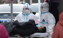 New CCP Virus Outbreak in Northeastern Chinese Province Spreads Quickly