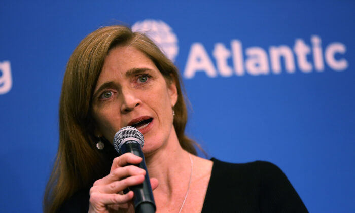 Then-U.S. Permanent Representative to the United Nations Samantha Power speaks in Washington on Jan. 17, 2017. (Joe Raedle/Getty Images)
