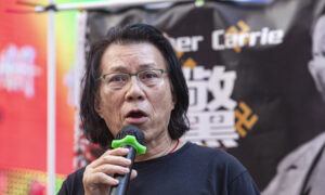 Hong Kong Police Arrest 11 on Suspicion of Helping Activists' Attempt to Flee