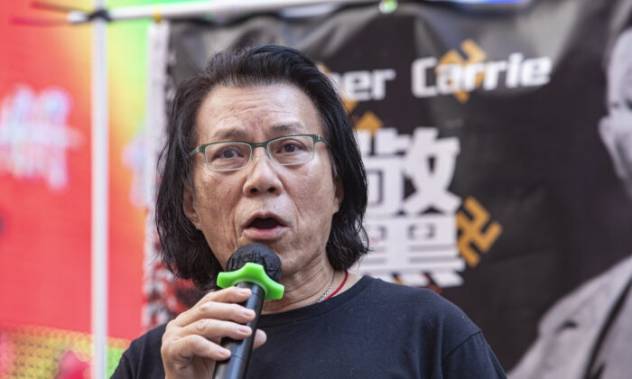Daniel Wong Kwok-tung speaks in a rally at Victoria Park in Hong Kong on Nov. 2, 2019. (Yu Gang/The Epoch Times)
