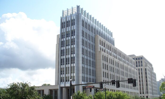 The Headquarters of the Louisiana Department of Health in Baton Rouge, La., in a file photo. (State of Louisiana Division of Administration)