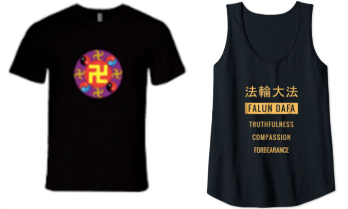 Photos of counterfeit and illegal products. (Courtesy of Falun Dafa Association)