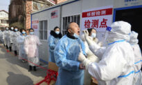 Current Virus Hotspot in China Was Once Praised by Regime for Successful Prevention Work