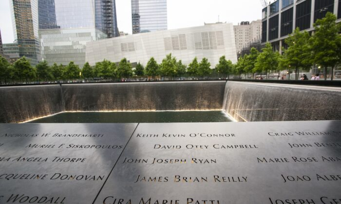 The 9/11 Memorial at the World Trade Center site in New York City on May 28, 2014. (Samira Bouaou/The Epoch Times)
