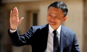 Alibaba's Ma Makes First Public Appearance in 3 Months