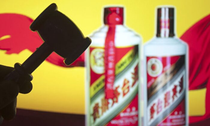Chinese liquor Maotai produced by Kweichow Moutai, in Guizhou, China. (The Epoch Times)