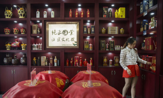 Chinese Liquor Giant's Stock Price Plummets After Free Handover of Shares to Local Government