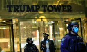 After Biden Swearing In, NYPD Reevaluating Security at Trump Tower