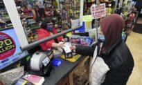 Powerball Jackpot Winner Worth $731.1M Sold in Maryland