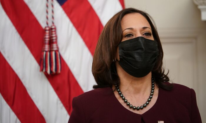 Vice President Kamala Harris looks on during an event in the White House in Washington on Jan. 21, 2021. (Mandel Ngan/AFP via Getty Images)