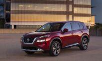 2021 Nissan Rogue Platinum AWD