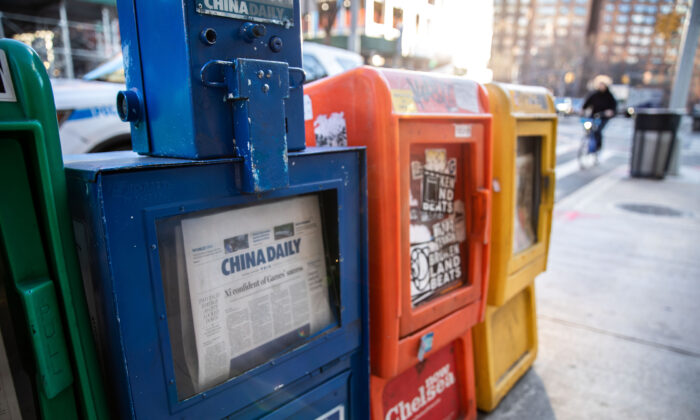 A China Daily newspaper box is with other free daily papers in New York on Jan. 20, 2021. (Chung I Ho/The Epoch Times)