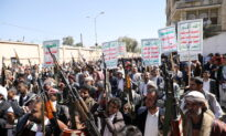 State Department Examining Trump Administration's Designation of Houthis as Terrorists
