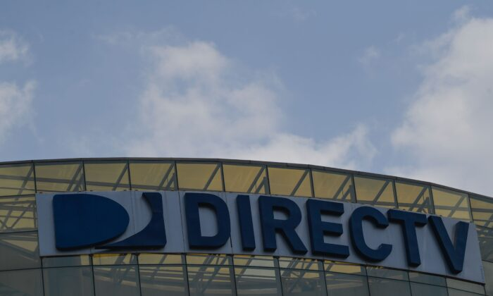 The DirecTV broadcast satellite service provider logo at its headquarters in Caracas, Venezuela, on May 19, 2020. (Federico Parra/AFP via Getty Images)