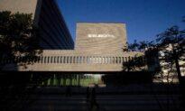 Cybercops Derail Malware Botnet, FBI Makes Ransomware Arrest