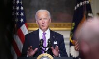GOP Lawmakers Seek UPenn Records Over Potential China Funding for Biden Center