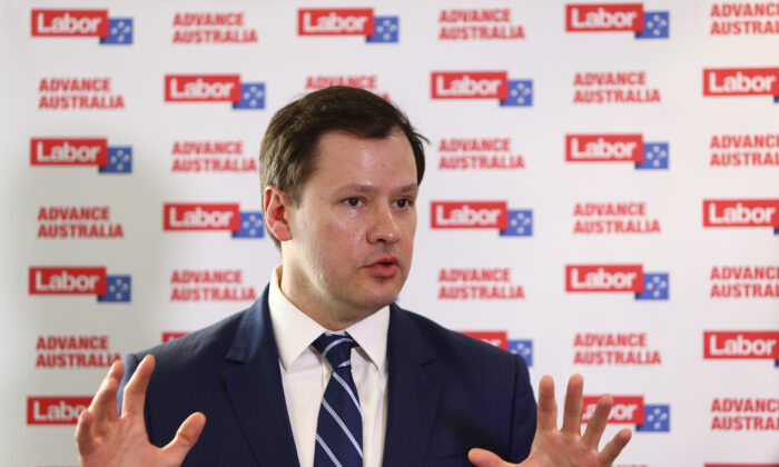 Labor's Ed Husic during a media conference at Tank Stream Labs on September 24, 2015 in Sydney, Australia. (Daniel Munoz/Getty Images)