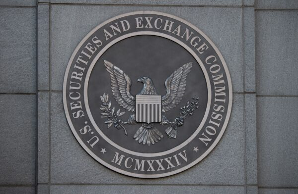 The headquarters of the US Securities and Exchange Commission