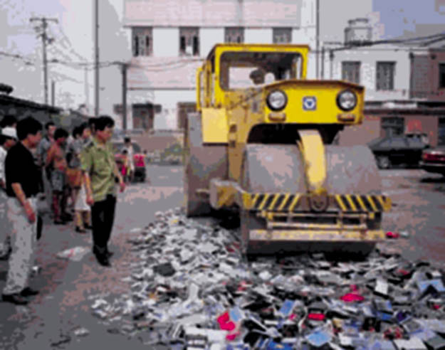 destroy book falun gong