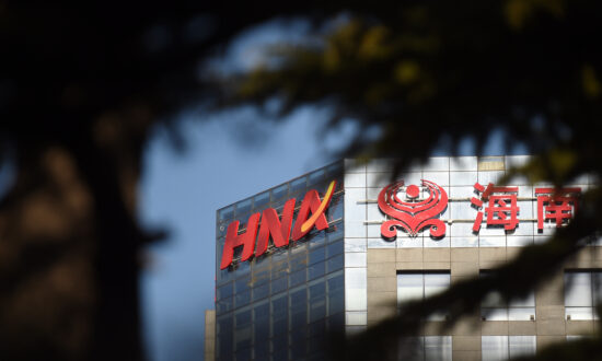 Once High-Flying HNA Group Enters Bankruptcy Proceedings
