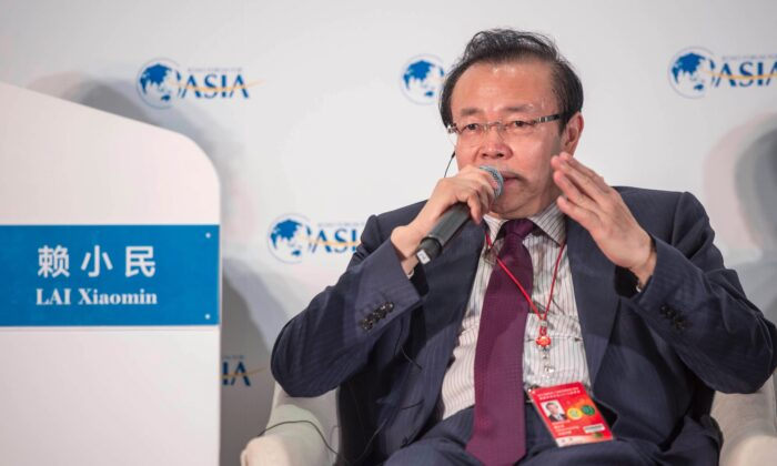 Lai Xiaomin, then chairman of China Huarong Asset Management Co., speaks during the Boao Forum for Asia (BFA) Annual Conference 2016 in Boao, south China's Hainan province, on March 24, 2016. (STR/AFP via Getty Images)