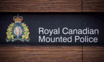 RCMP Officer in B.C. Suspended During Criminal Investigation and Internal Probe