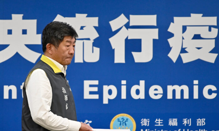 Taiwan's Minister of Health and Welfare Chen Shih-chung arrives at a press conference at the headquarters of the Centers for Disease Control in Taipei on March 11, 2020. (Sam Yeh/AFP via Getty Images)