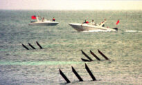Taiwan Says Chinese Fighters, US Aircraft Both Entered Defense Zone