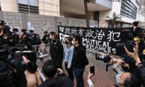 International Outcry After 47 Opposition Figures in Hong Kong Charged Under National Security Law